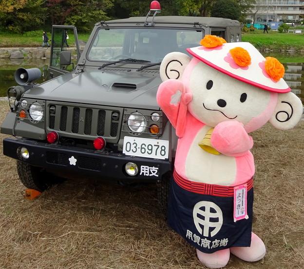 よっきー と 自衛隊車両