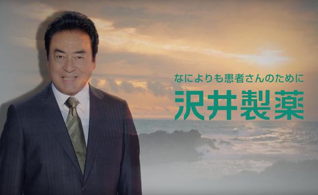 【動画】高橋英樹の沢井製薬の新CMにCrystal Kay「Faces」がCMソングに起用!