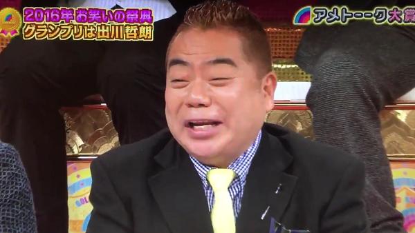 【動画】出川哲郎が江頭の「恋ダンス」とお祝いのメッセージに感動!