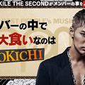 写真: 【動画】EXILE THE SECONDが新春ぶっちゃけトークをAbemaTVで展開!