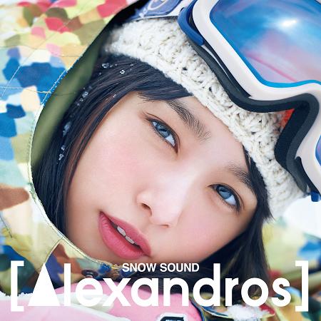 [Alexandros]の2017年第1弾シングル「SNOW SOUND」のジャケットに桜井日奈子が起用!