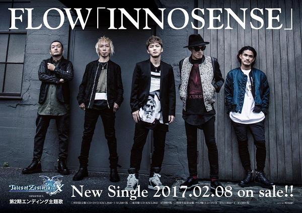 FLOWの新曲「INNOSENSE」がアニメ「TOZ-X」第2期エンディング曲に起用!