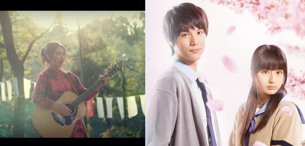 【動画】映画「ReLIFE」メイキングや出演者コメント、エンディング曲:井上苑子「さくら」について