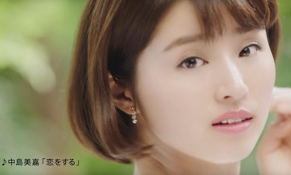 【動画】中島美嘉が「DHC F1」新CMのために書き下ろした新曲「恋をする」を2月22日にリリース!