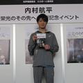 Photos: 【動画】内村航平『栄光のその先へ』トークショー開催!8年無敗の秘訣を語る!