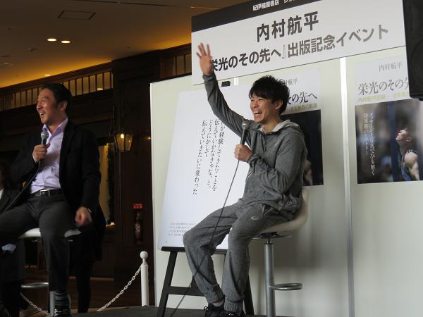 【動画】内村航平が著書『栄光のその先へ』語録を紐解くトークショーを開催!8年無敗の秘訣を語る!