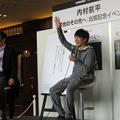 Photos: 【動画】内村航平が著書『栄光のその先へ』語録を紐解くトークショーを開催!8年無敗の秘訣を語る!