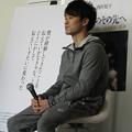 Photos: 内村航平の書籍『栄光のその先へ』発売記念イベントが開催!語録を紐解くトークショー!