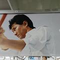 Photos: 中居正広 キリン「あたらしくいこうTHEスッキリ氷結」中吊り広告png