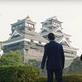 Photos: 【動画】ボス新CMでタモリ&くまモンが初共演!熊本城の復興を応援する感動のCM!