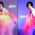 Photos: 【動画】三浦大知のメイキング映像が超レア!「ADPJ」2017SS「LOOKBOOK」初回限定版が欲しい!!