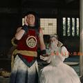 """Photos: 三太郎シリーズCMで金ちゃんの幸せすぎる """"勘違いワード"""""""