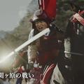 Photos: 【驚愕】実は、加藤諒が「関ヶ原の戦い」に参加していた!証拠の動画が公開される!