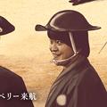 Photos: 【驚愕】実は、加藤諒が「ペリー来航」の時代も生きていた!証拠写真が公開される!