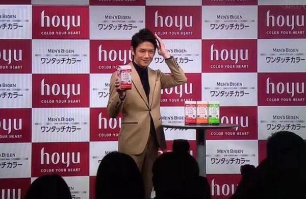 Photos: 【動画】タッキーが白髪染め「メンズビゲン ワンタッチカラー」の新商品発表会に出席!新CMが公開!