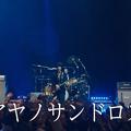 Photos: 【動画】「ドコモの学割」新CMで[アヤノサンドロス]と[アレキサンドロス]が共演!綾野剛の完コピに川上洋平も驚愕!
