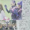 Photos: 【動画】嵐・大野智が女子力満点お姉さんに!「アレグラFX」の新CMが公開!スポーツ報知