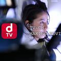 Photos: 高橋一生&長澤まさみ「dTV」新CMのメーキング動画