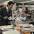 Photos: 【新CM】堤真一が「ダゾーン」とダジャレ連発で、高畑充希が大爆笑!DAZN for docomo「だぞ~ん」篇が公開!