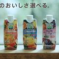 Photos: 山崎賢人のカゴメ「野菜生活スムージー」の成分や価格など商品情報を紹介!