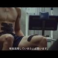 Photos: 石川祐希【SIXPAD】新CMが公開!鍛え抜かれた肉体美に歓喜の声!!