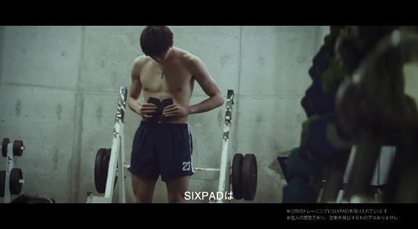 【男子バレー】石川祐希選手の「SIXPAD」TV-CMを紹介!