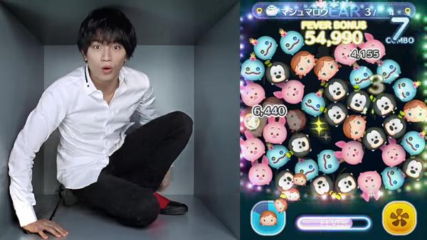 【3/9動画公開情報更新】Sexy Zone 中島健人LINEゲーム「ツムツム」新CMでラブホリ全開!!
