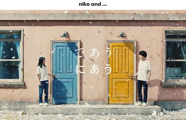 坂口健太郎×忽那汐里×ウカスカジー【ニコアンド】新CM&メイキングが公開!