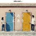 Photos: 坂口健太郎×忽那汐里×ウカスカジー【ニコアンド】新CM&メイキングが公開!