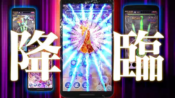 【動画】小林幸子が『ご魔乙』新CMに登場!詳細情報を紹介!