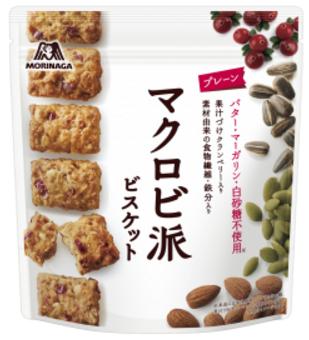本田翼の新CM、新商品は森永製菓「マクロビ派ビスケット<プレーン>」チャック付スタンドパウチ!