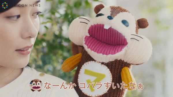 森永製菓「マクロビ派ビスケット」新CMで田中えみ、マクロビちゃん(本田翼がアテレコ)と共演!