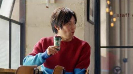 小出恵介 チルドカップコーヒー「マウントレーニア」