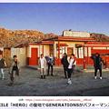 Photos: 【動画】GENERATIONS「太陽も月も」MV撮影のL.A.でEXILE「HERO」の聖地に感極まる!