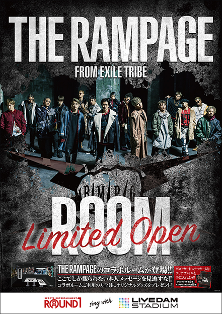 THE RAMPAGE from EXILE TRIBEの「THE RAMPAGE ROOM」詳細情報を全て公開!!