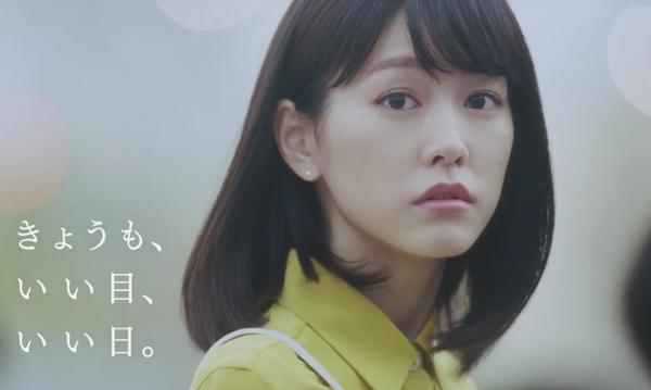 桐谷美玲 コンタクトCMの表情に注目