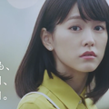 Photos: 桐谷美玲 コンタクトCMの表情に注目