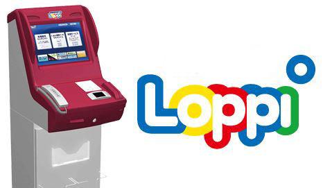 写真: 【おさいふPonta×GENERATIONS】ローソン店舗にあるLoppi