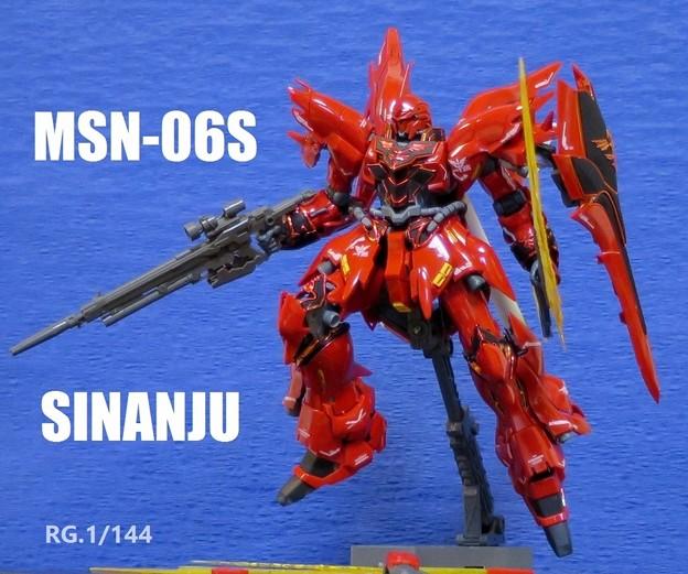01 RG.シナンジュ MSN-06S SINANJU  '16.09
