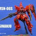 Photos: 01 RG.シナンジュ MSN-06S SINANJU  '16.09
