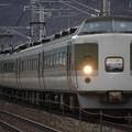 183・9系ナノN101編成 ぐるっと信州なつかしの列車旅号