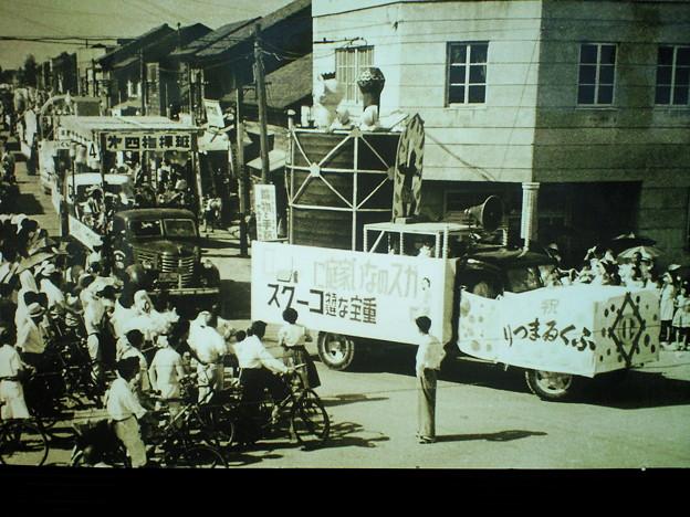 何十年前の福井祭りのパレード