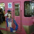 Photos: 6月11日、KPP TRAIN@池袋(3)