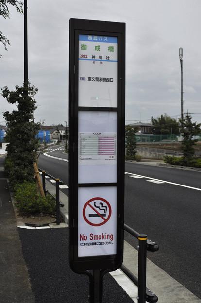 6月16日、武蔵小金井行き新路線開通(2)
