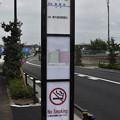 Photos: 6月16日、武蔵小金井行き新路線開通(2)