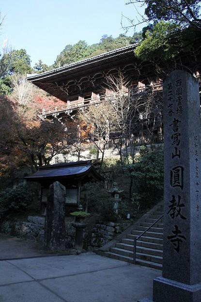 書写山円教寺(兵庫県姫路市)(4)
