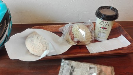 コロッケパンときな粉揚げパン@ボヌール鵠沼海岸