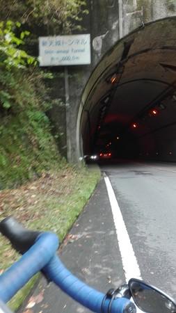 1400 新天城トンネル