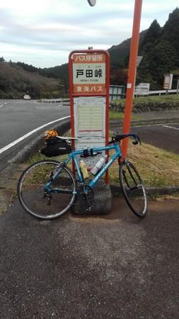 1628 戸田峠