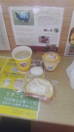 プリントとロールケーキ@卵菓屋
